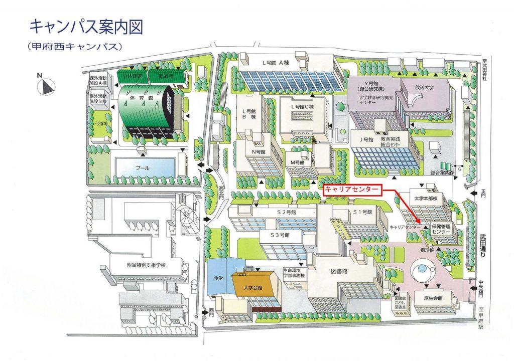 甲府キャンパス図